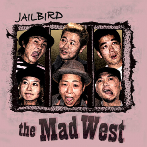 2nd Maxi Single「JAILBIRD」